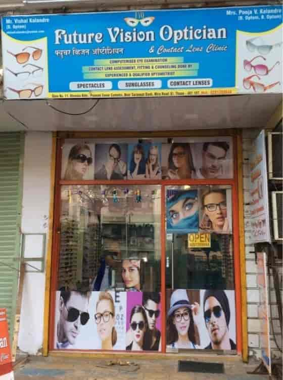 Flat 20% Discounts on All Types of Selected Frame's & Sunglasses Only.