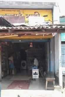 CHALAR SATHI DOWNLOAD