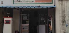 Top 10 Garudavega Courier Services in GNT Road-Gummidipundi