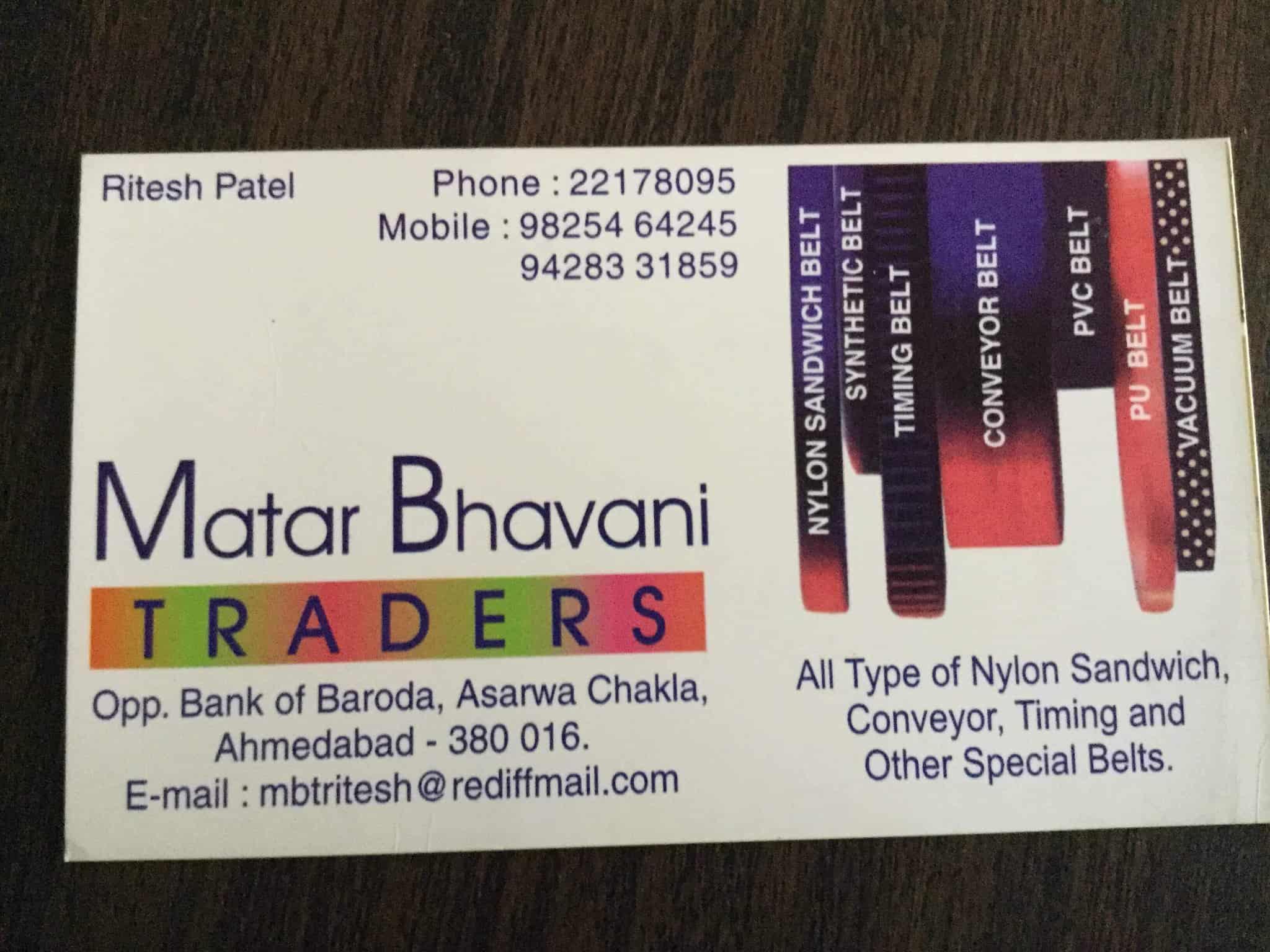Matar Bhavani Traders Asarwa Bhawaani V Belt Timing Book Dealers In Ahmedabad Justdial