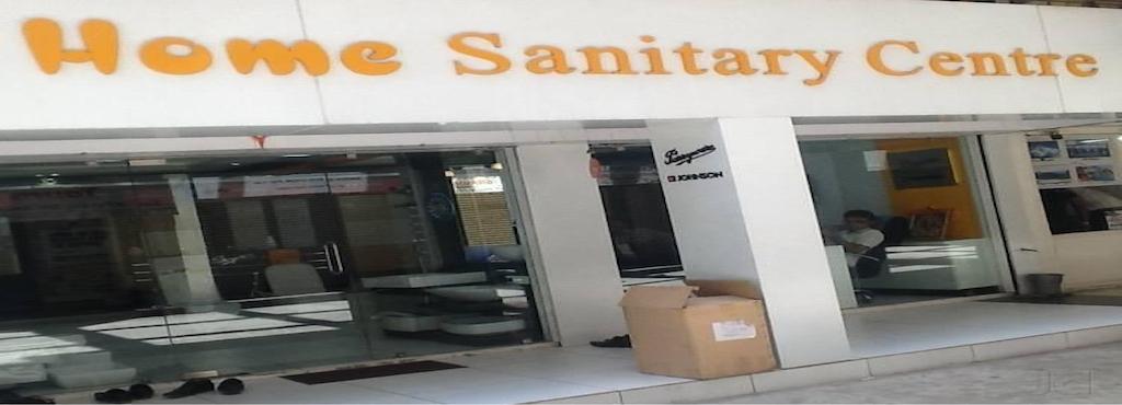 Home Sanitary Centre. Home Sanitary Centre  Satellite Road  Ahmedabad   Sanitaryware