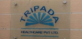 Top 100 Pharmaceutical Tablet Manufacturers in Ahmedabad