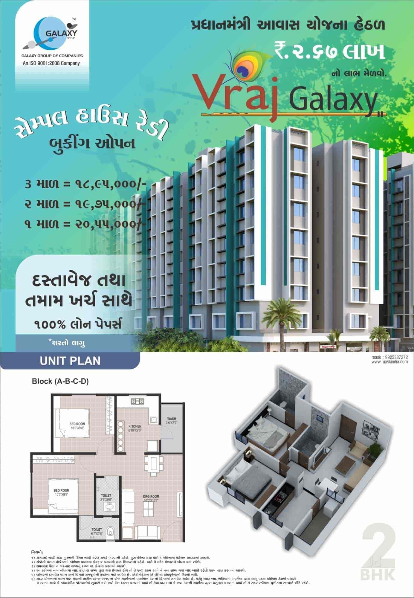 Vraj Galaxy Appartment Photos, Naroda Dehgam Road, Ahmedabad ...