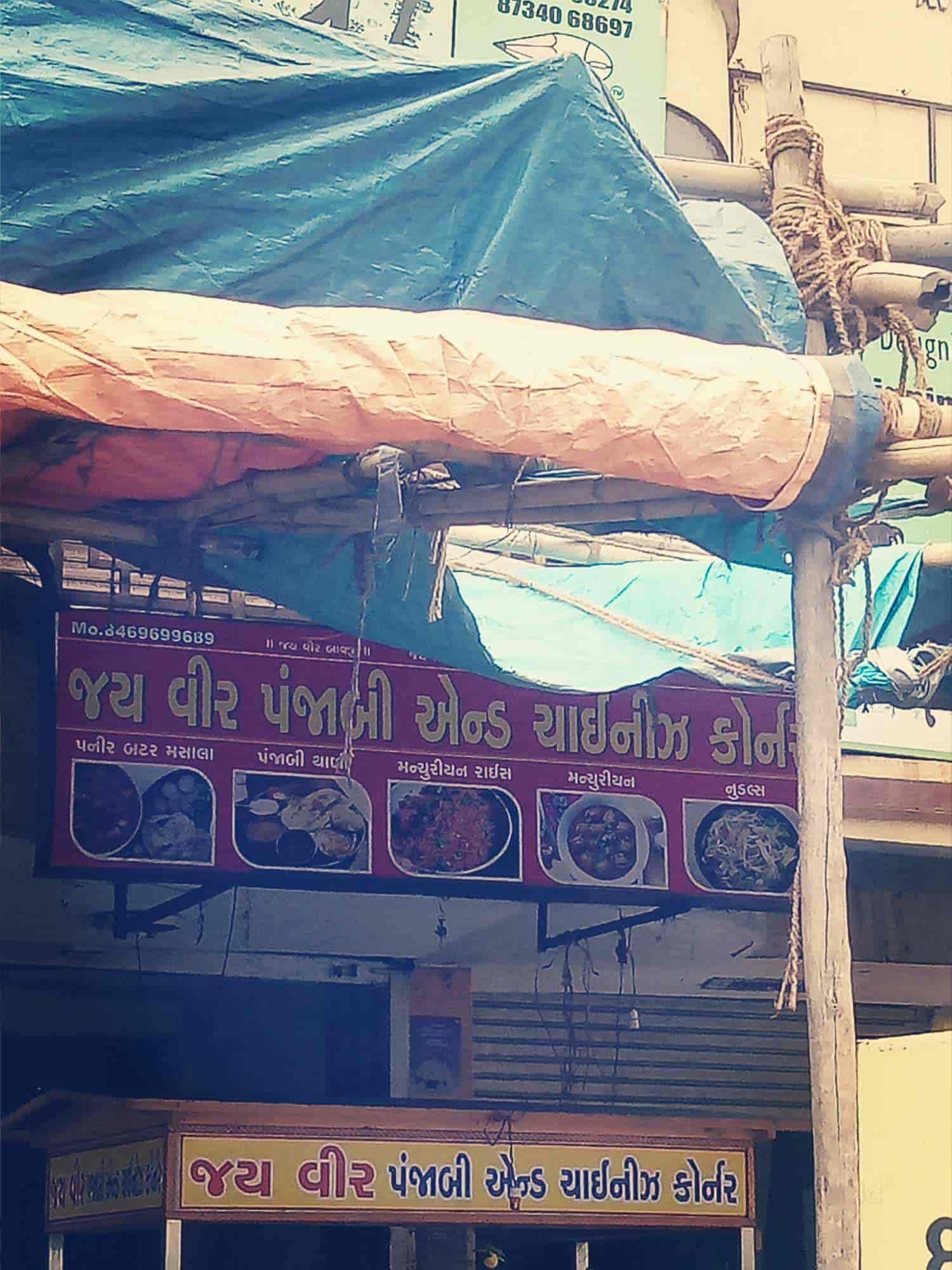 Jay Veer Punjabi & Chinese Corner, Maninagar, Ahmedabad