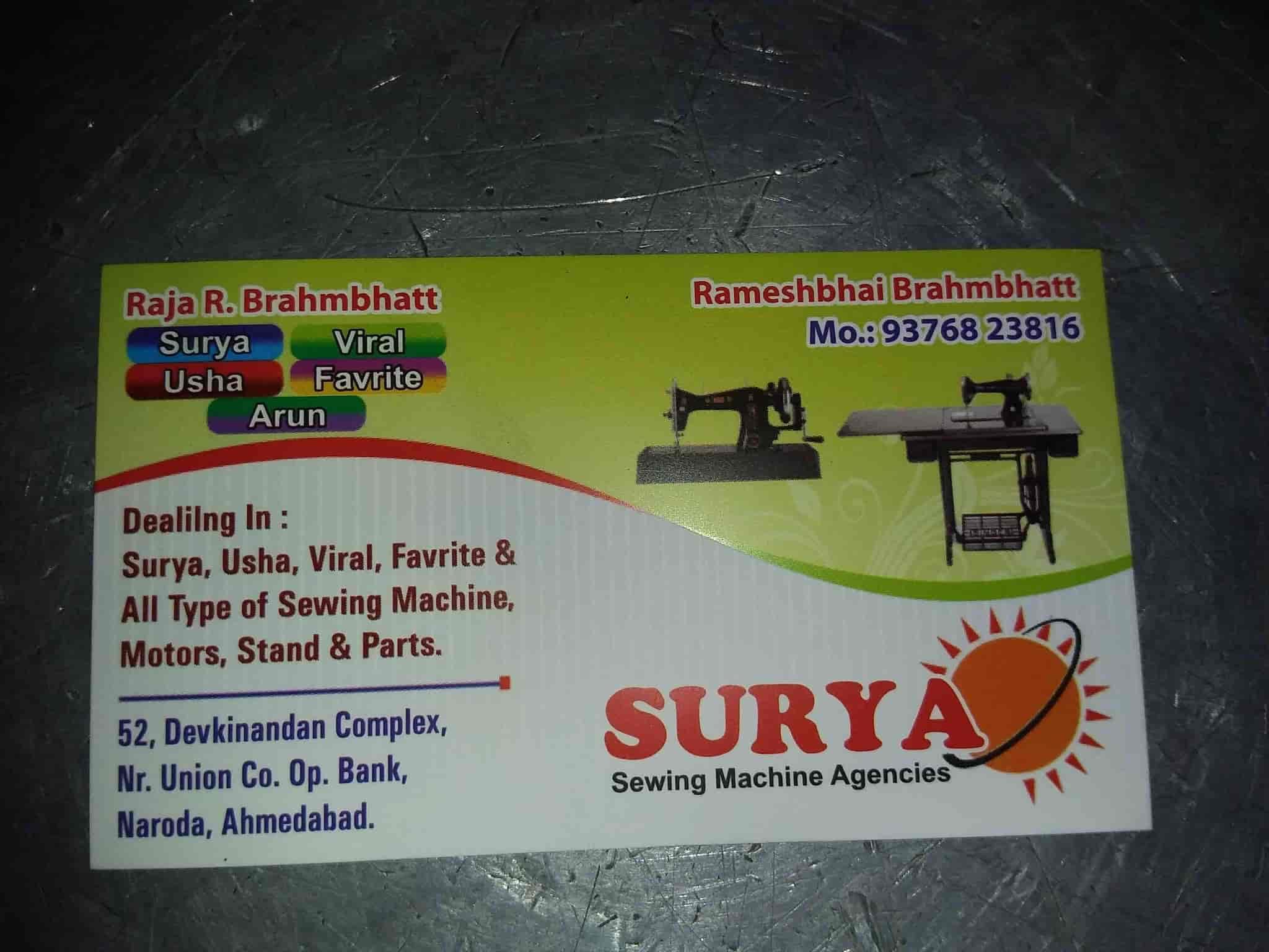 Surya Silai Machine Agency Photos, Naroda, Ahmedabad