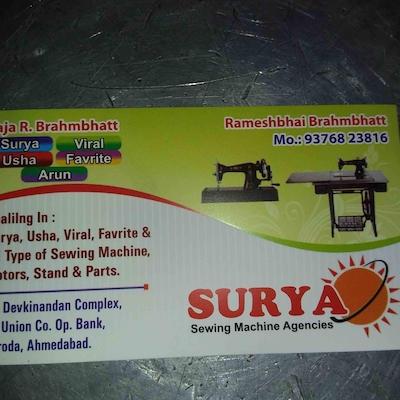 Surya Silai Machine Agency, Naroda - Sewing Machine Dealers