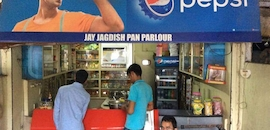 Top 20 Pan Masala Dealers near Gulmohar Park Mall-Satellite