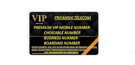 Top Vip Mobile Number Dealers in Satellite - Best Fancy