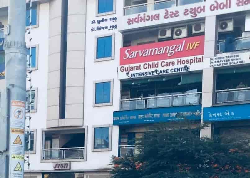 Gujarat Child Care Hospital, Satellite - Paediatricians in
