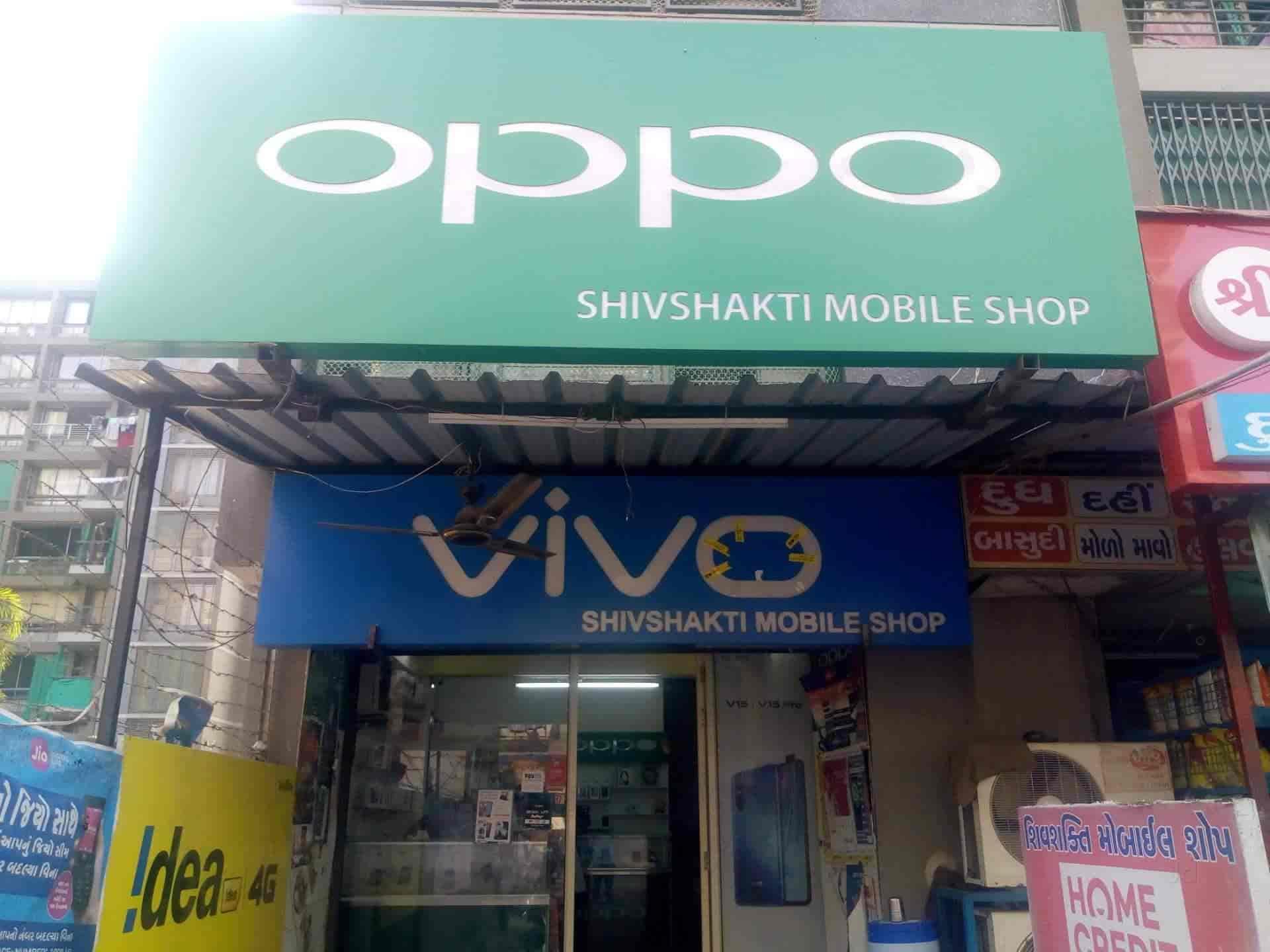 Shivshakti Mobile Shop, Gota Road - Mobile Phone Dealers in
