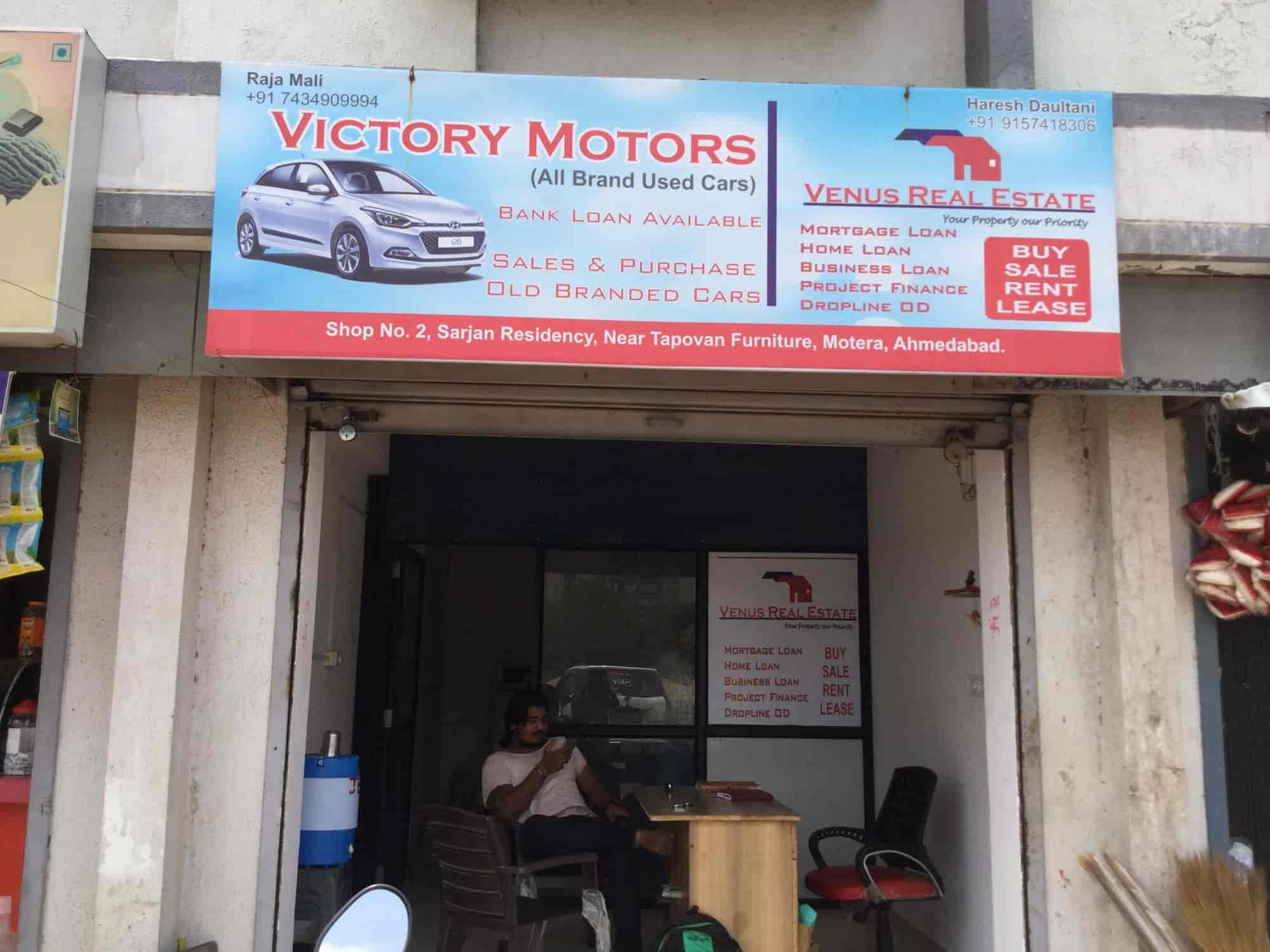 Victory Motors Motera Second Hand Car Dealers in Ahmedabad Justdial
