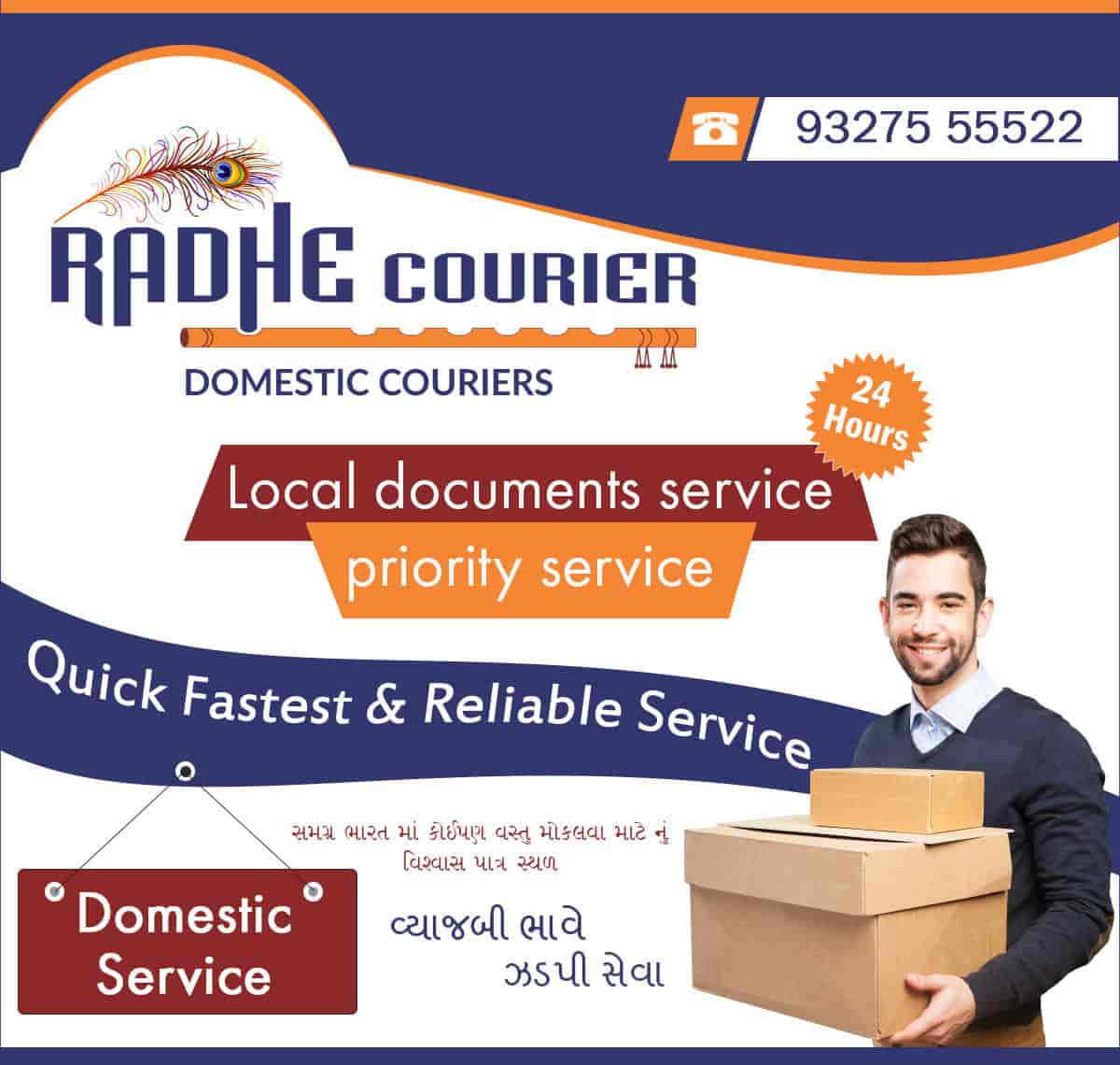 Top 100 Courier Services In Ahmedabad Best Domestic Courier Services Justdial