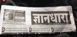 Top 50 Newspaper Vendors in Ahmednagar - Best News Paper