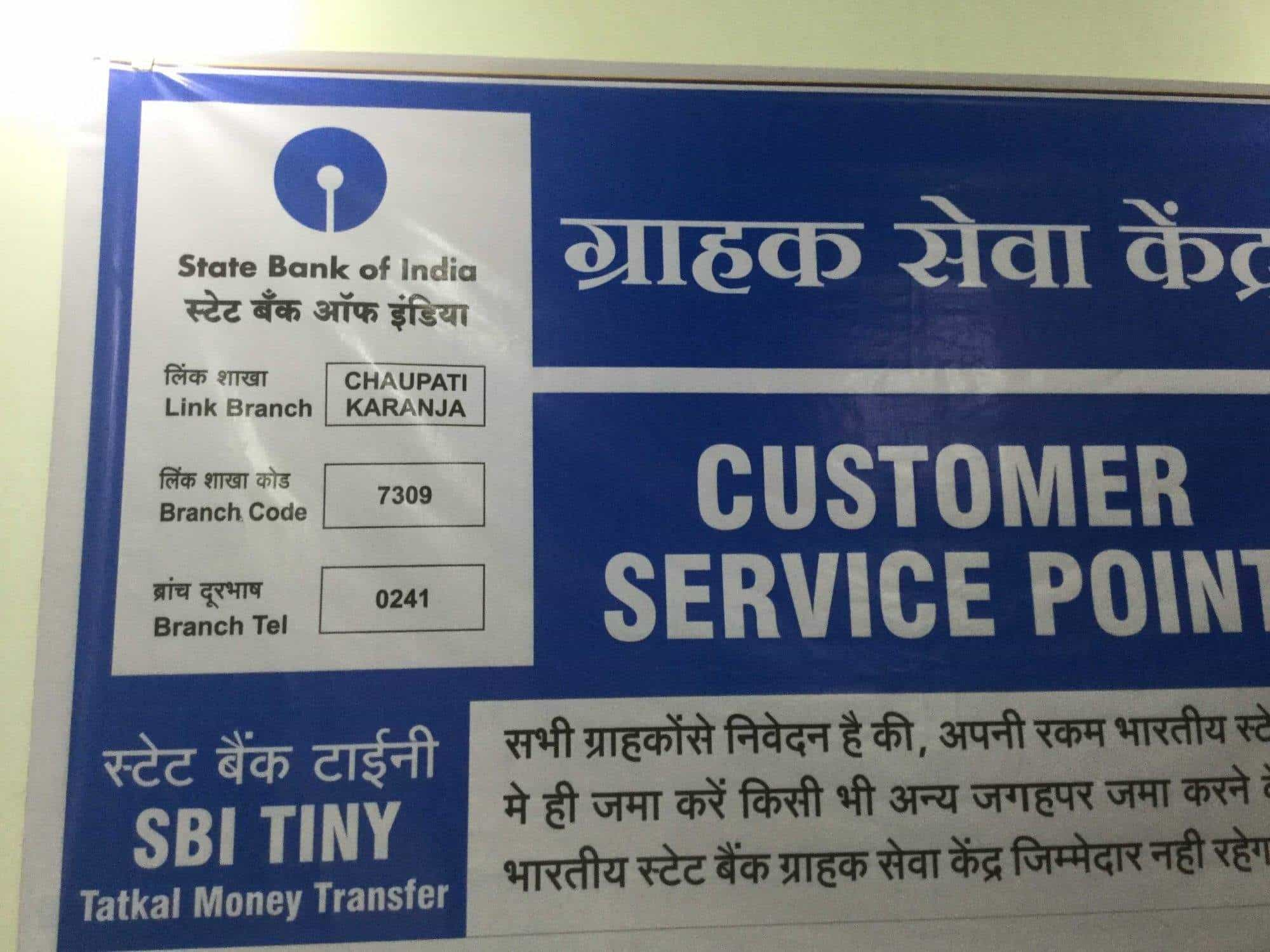Sbi Csp Dilli Gate Money Transfer Agencies in Ahmednagar Justdial