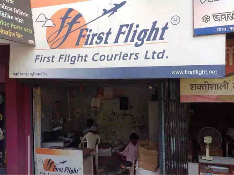 The First Flight Couriers, Sangamner - Courier Services in