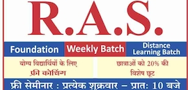 Top 20 Competitive Exam Coaching in Ajmer - Best Competitive