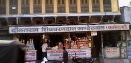 Top Dr Reckeweg Homeopathic Medicine Retailers in Ram Nagar