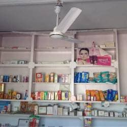 Shree Swami Medical & General Store