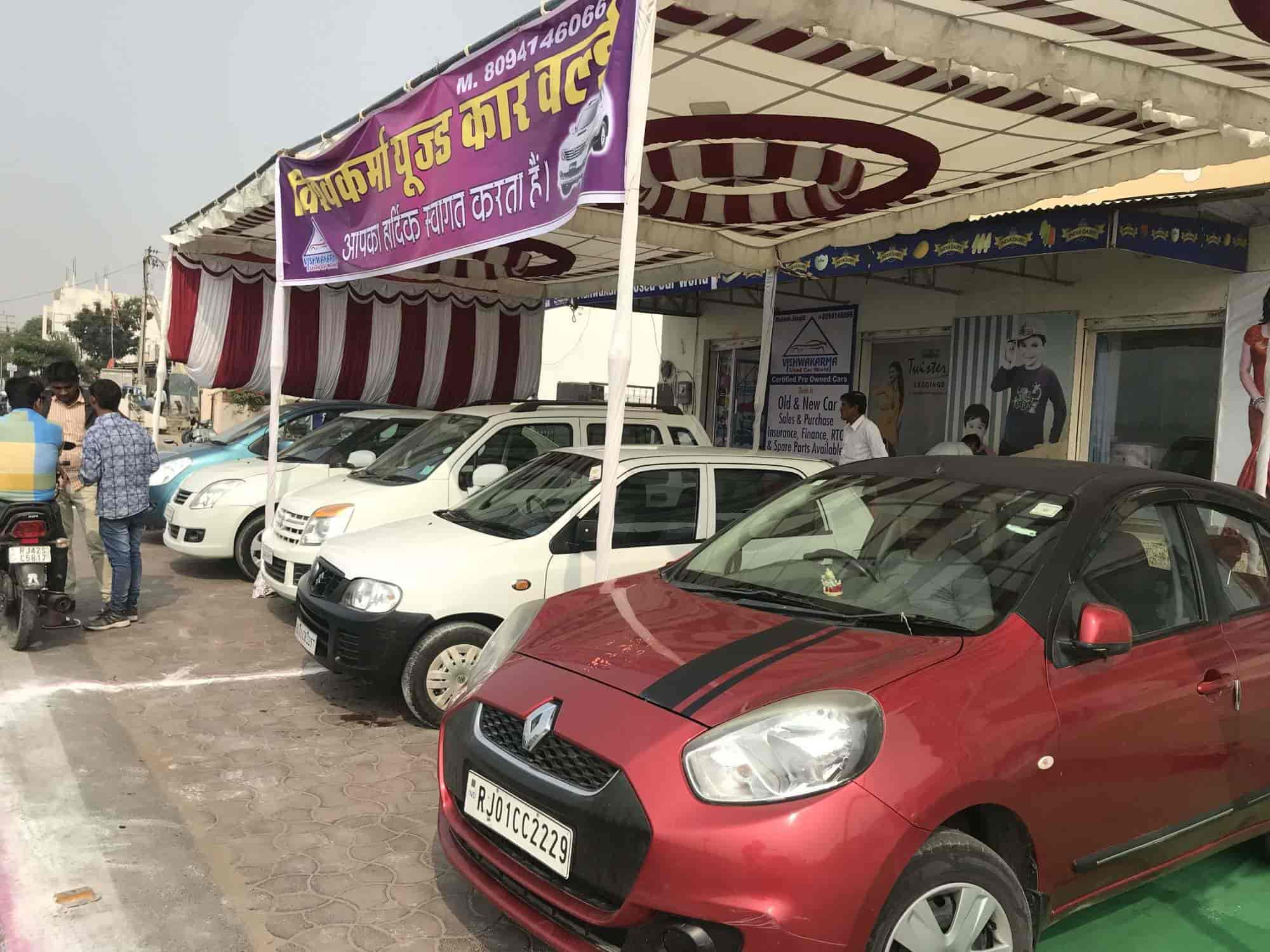 Vishwakarma Used Car World - Second Hand Car Dealers in Ajmer - Justdial