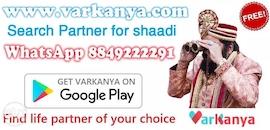 Top Marriage Bureau in Aligarh - Best Tamil Matrimony - Justdial