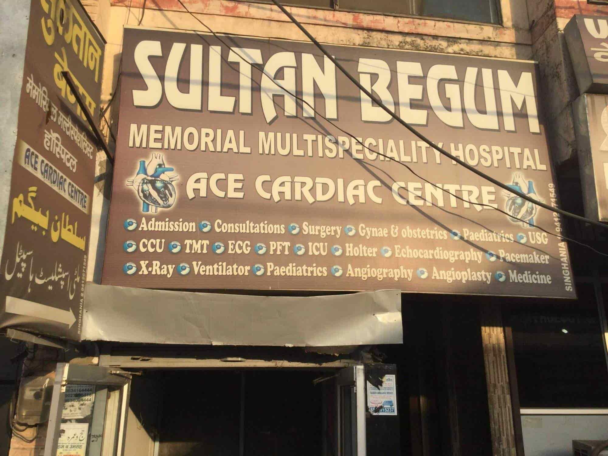 Sultana Begam Memorial Hospital, Aligarh Ho - Hospitals in