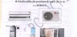Top Godrej Refrigerator Repairing in Gabhana - Best Godrej
