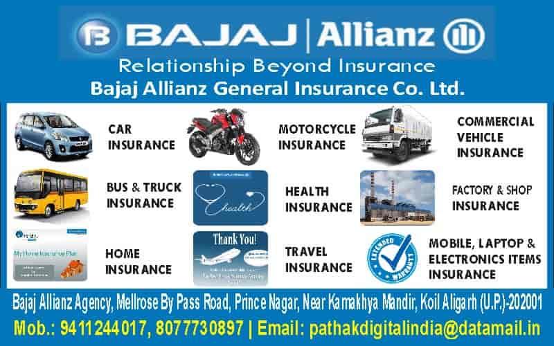 All Vehicle Insurance Solution Photos Bannadevi Aligarh