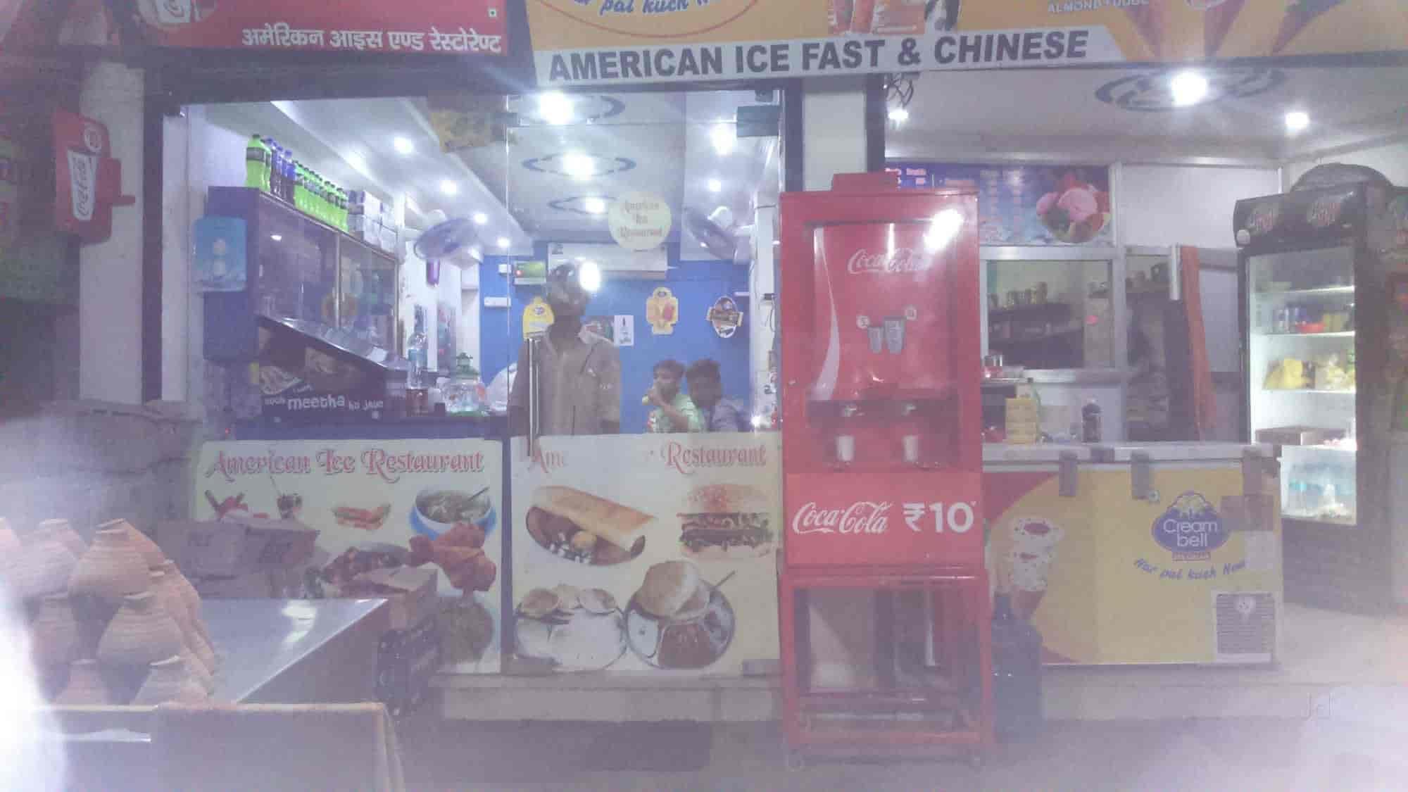 American Ice Restaurant Mahewa Allahabad Restaurants Justdial