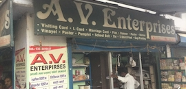 Top Paper Dealers in Naini - Best Paper Traders Allahabad