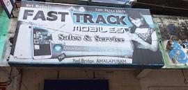 Top Mobile Phone Recharge Coupon Dealers in Amalapuram