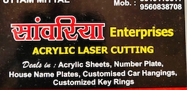 Top Number Plate Manufacturers in Punjabi Mohalla, Ambala