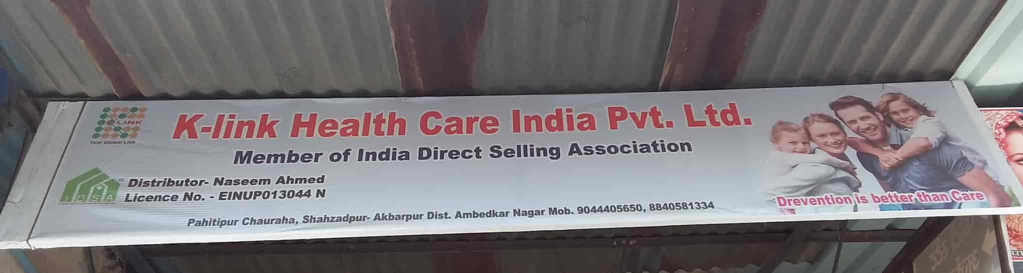 K-link Healthcare India Pvt ltd, Akbarpur - Ayurvedic