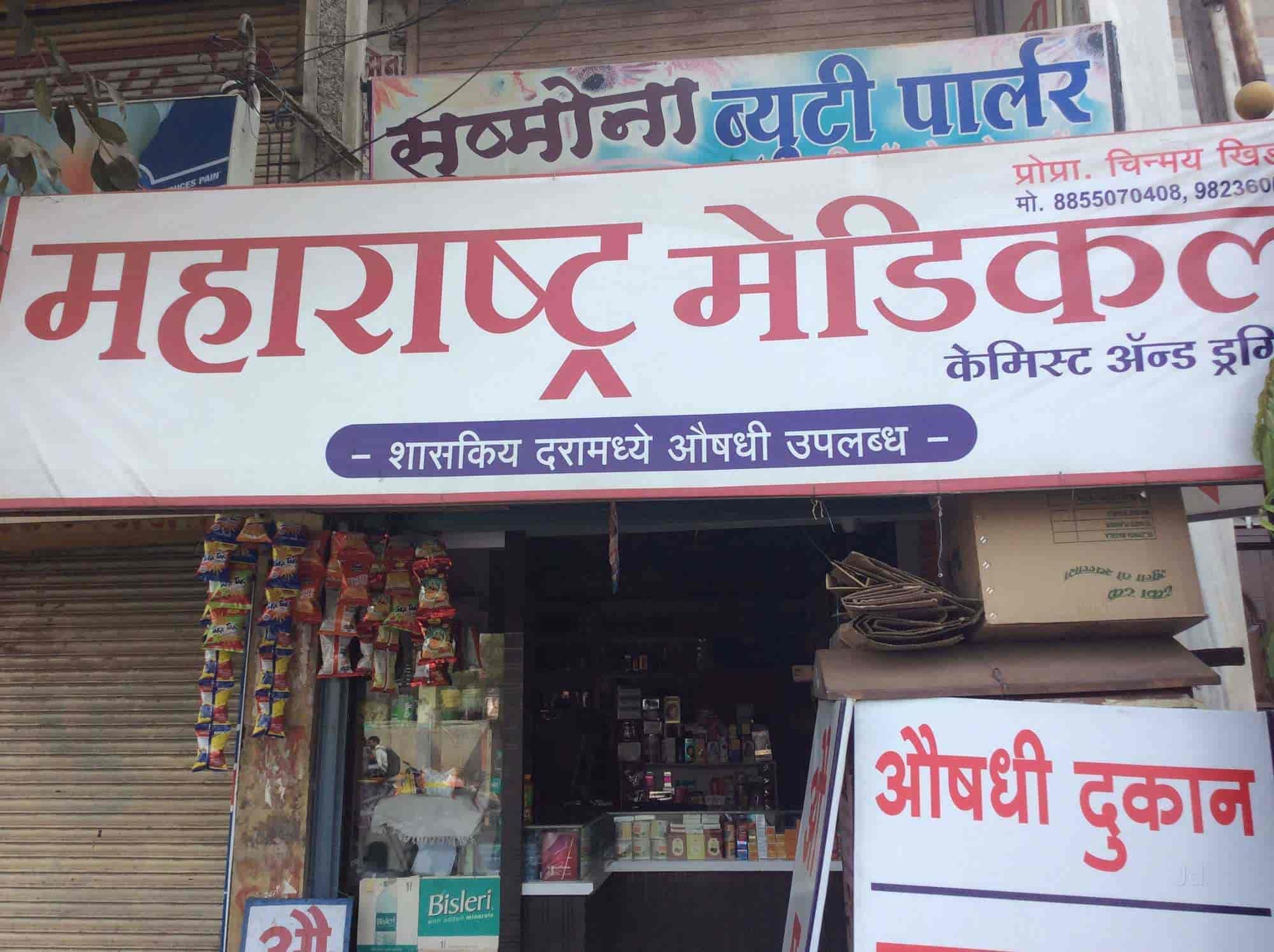 Maharashtra Medical