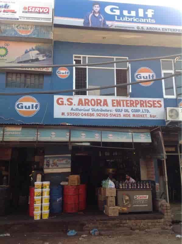 Top 10 Gulf Automobile Oil Dealers in Guru Bazar - Best Gulf