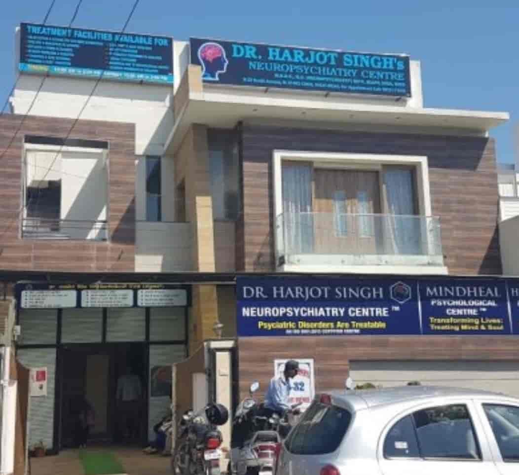 centru de pierdere în greutate în amritsar