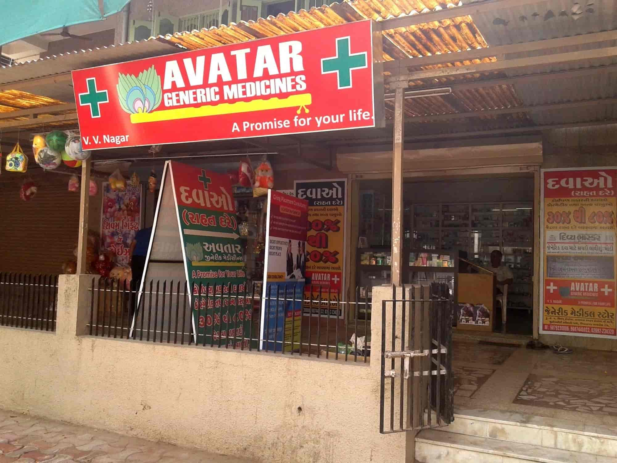 Avatar Generic Medicines Store, Vallabh Vidyanagar