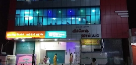 Vignesh Party Hall And Lodg