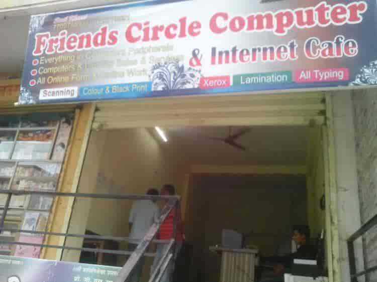 Friends Circale Computers & Internet Cafe (Closed Down)