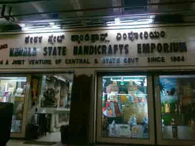 Top 20 Handicraft White Metal Near Basavanagudi Police Station