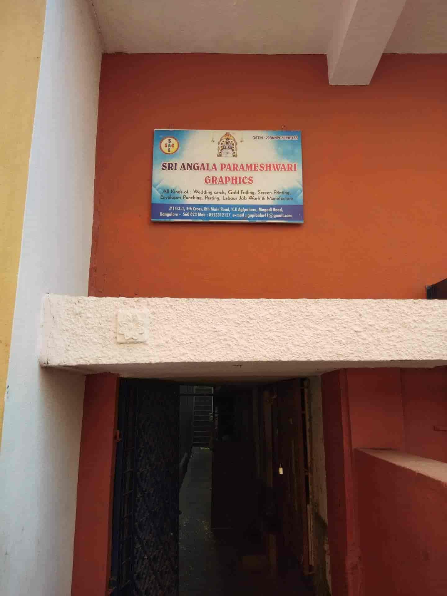 Top Invitation Card Dealers In Jayanagar Bangalore Justdial