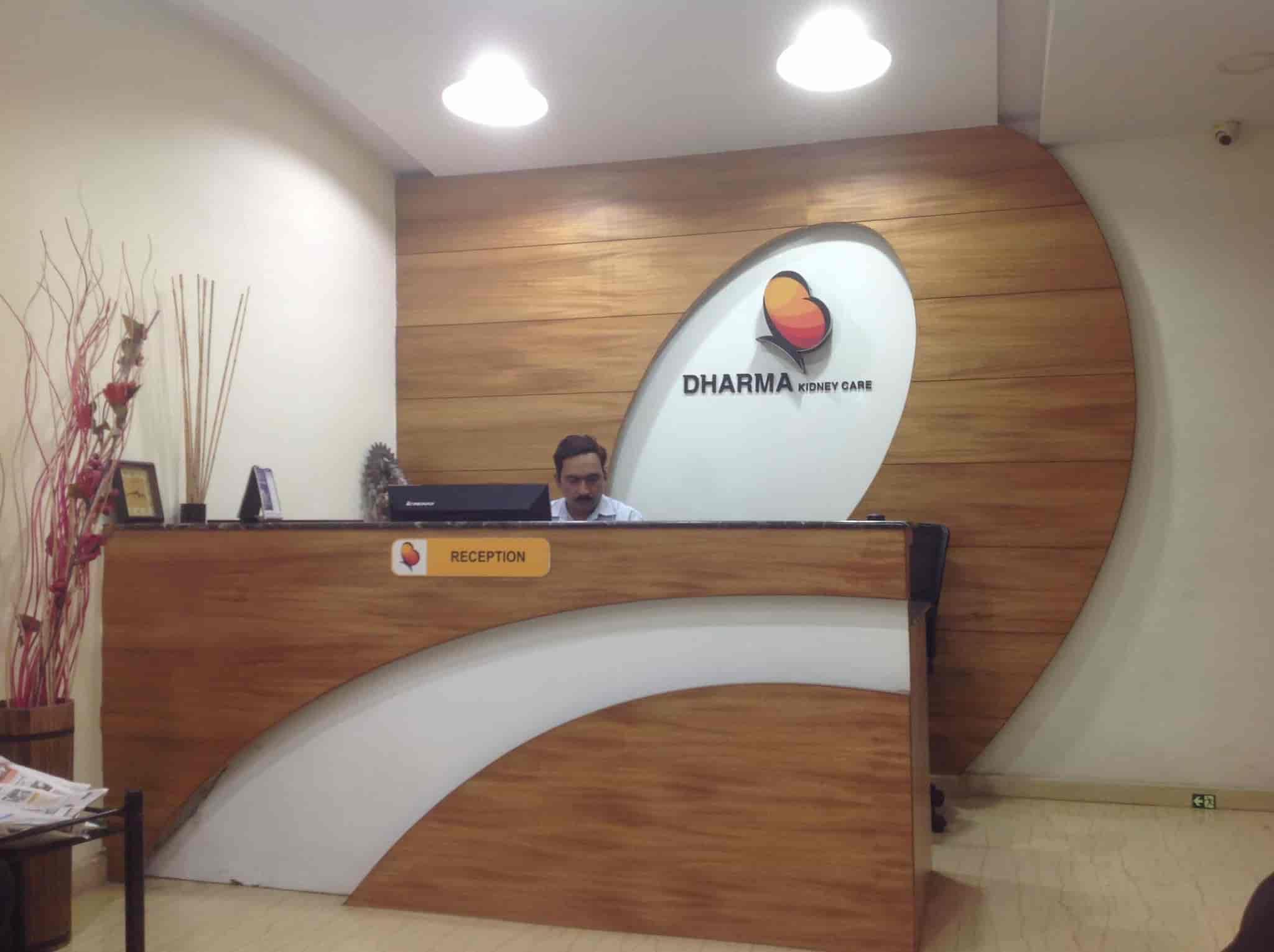 Dharma-hospital-banglore-india-impact-guru