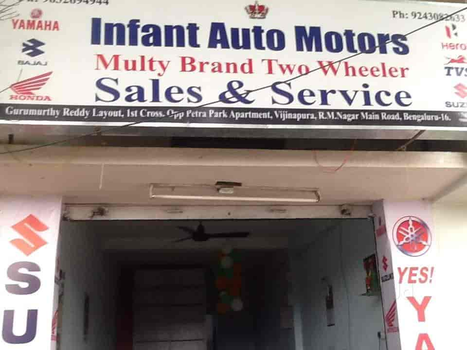 Infant Auto Motors, Ramamurthy Nagar - Motorcycle Repair & Services ...