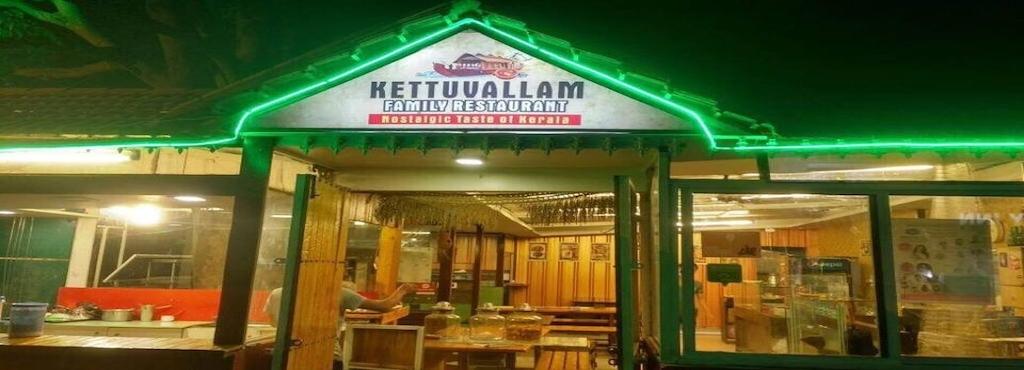 Kettuvallam Kerala Restaurant