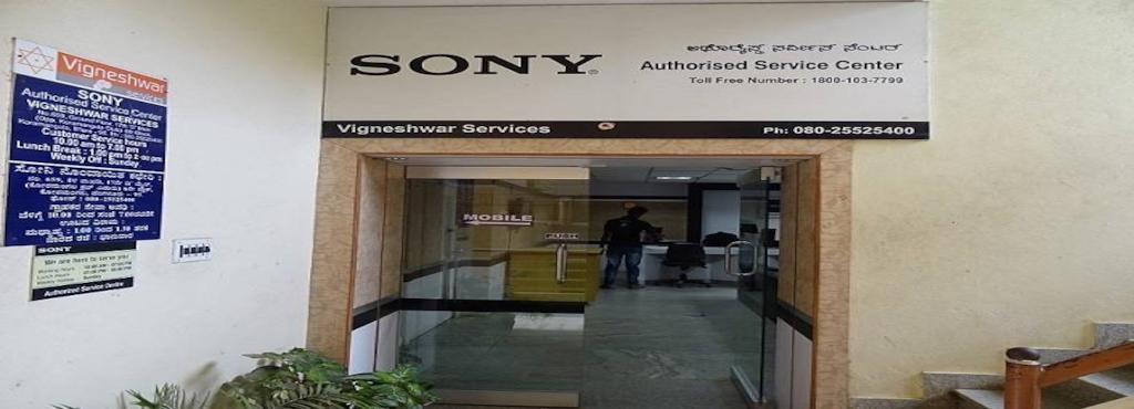 Vigneshwar services koramangala 6th block sony authorised service vigneshwar services koramangala 6th block sony authorised service centre tv repair services in bangalore justdial gumiabroncs Images