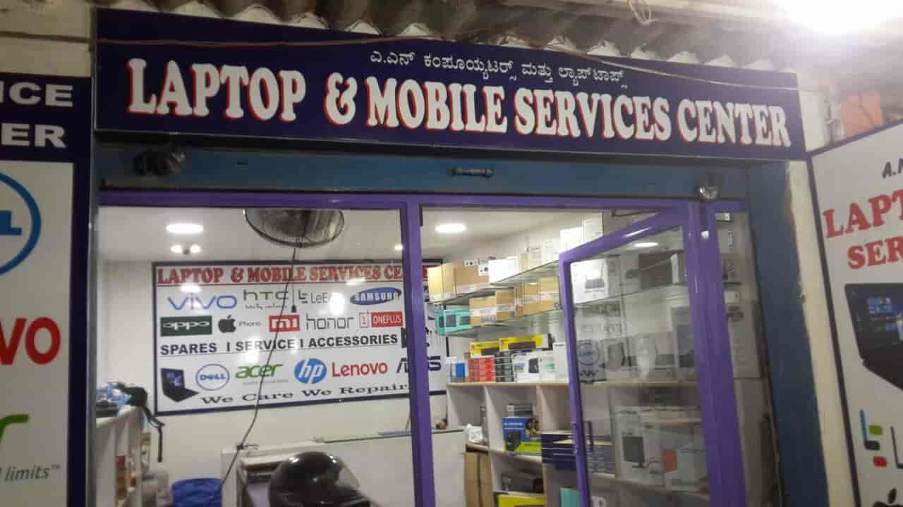 A N Laptop And Mobile Service Center, Jayanagar 3rd Block