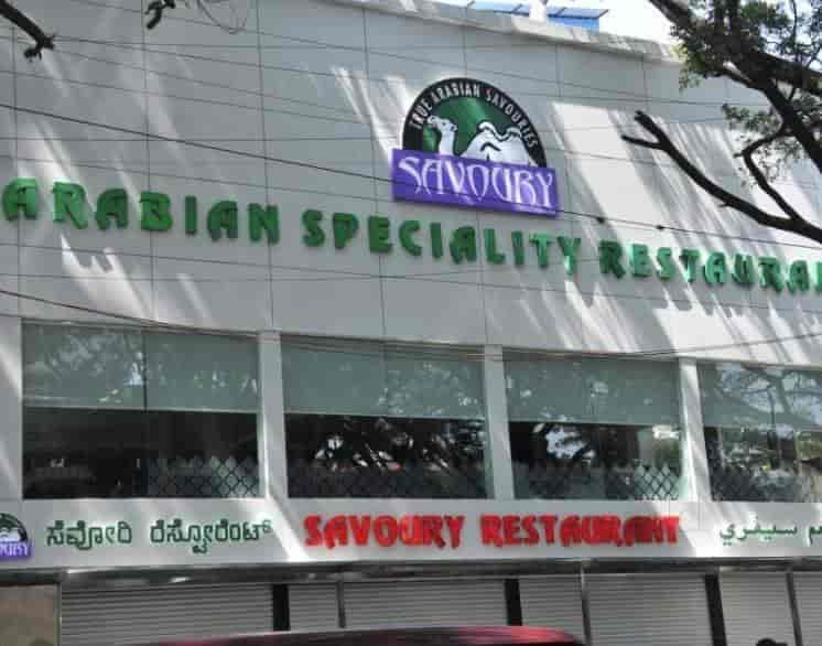 South Indian Restaurants In Frazer Town Bangalore Restaurants South Indian Frazer Town Justdial