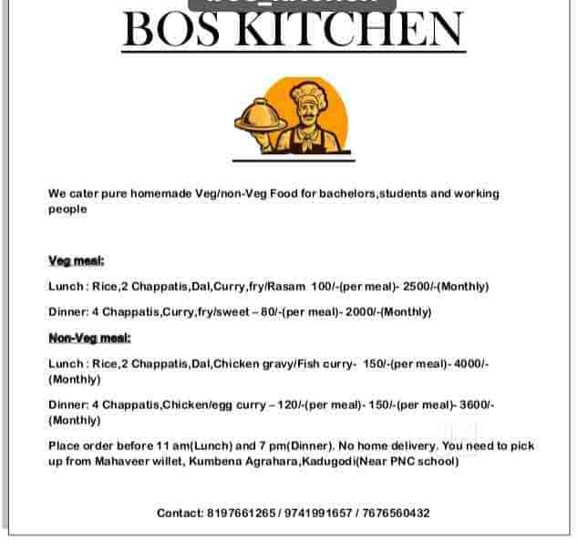 bos kitchen kumbena agrahara food home delivery services in bangalore justdial - Bos Kitchen