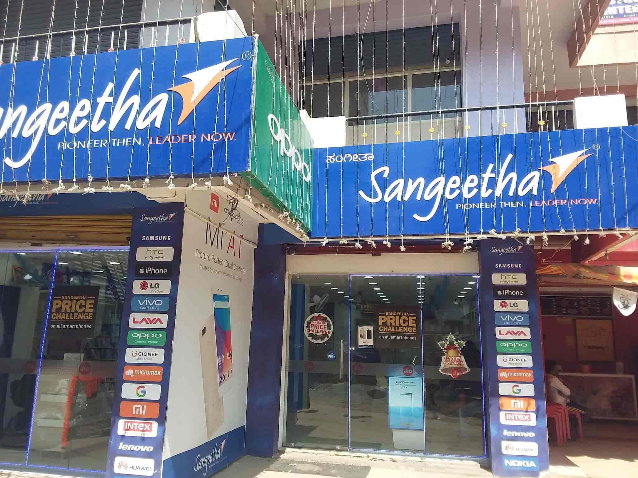Sangeetha Mobile Pvt Ltd, Electronic City - Mobile Phone