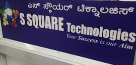 Top SAP Training Institutes in Jayanagar, Bangalore - SAP