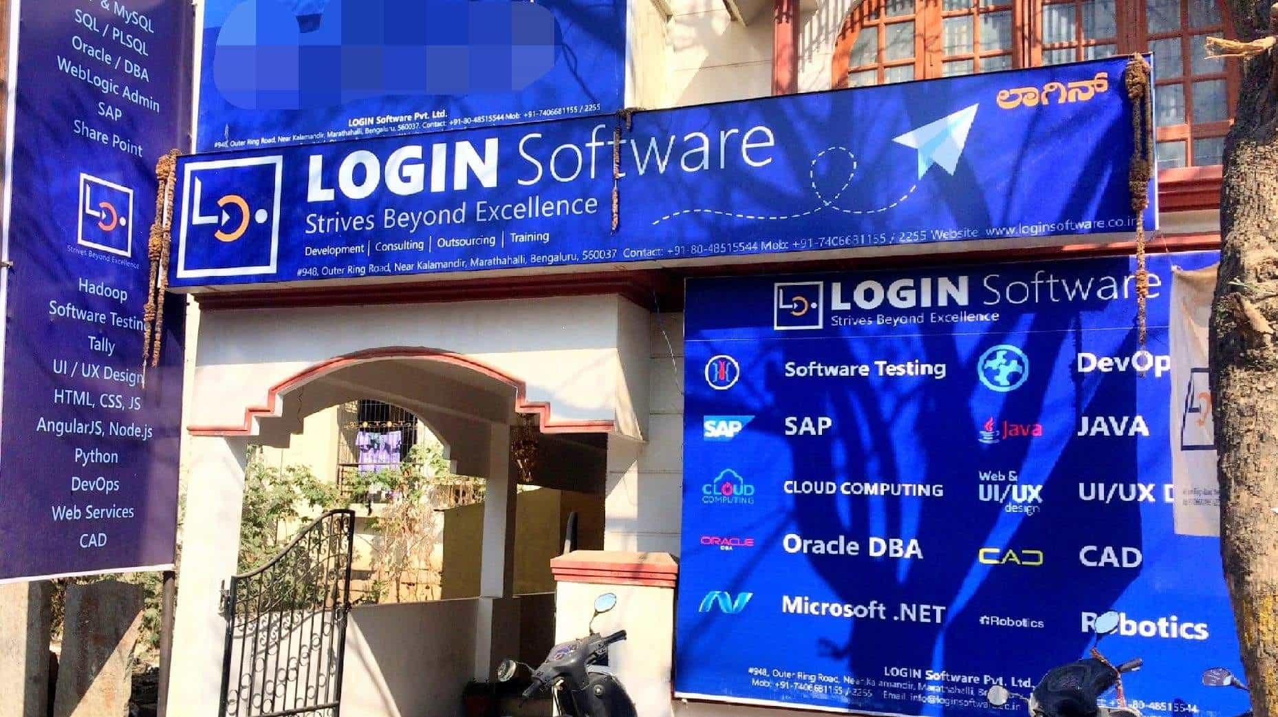 Login Software Pvt Ltd, Marathahalli - Computer Training